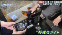 テレビ朝日系「サンデーステーション」に登場しました!